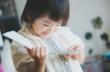 LD(学習障害)の症状・傾向【早期発見】幼児期からのチェックポイント!